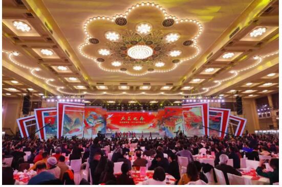 """"""" 大美之春《铸就新辉煌》·2020新春联欢晚会""""在北京隆重举行 五粮液助力弘扬传承传"""