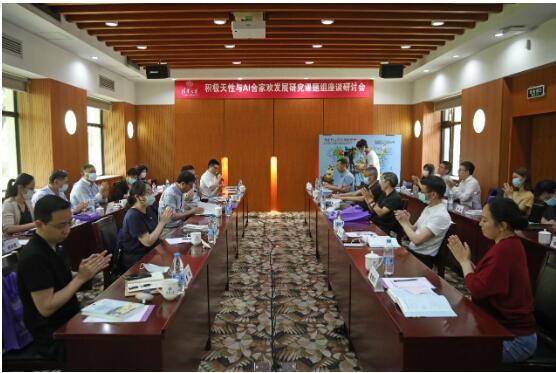 """恒信东方与清华大学心理学系开展课题合作""""积极天性与AI合家欢"""" 助力中国学前教育新变革"""