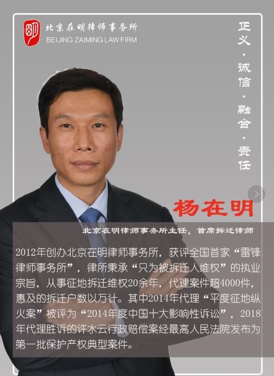 北京拆迁律师:十几年的房屋被认定违建?
