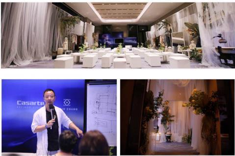高定服装 LUJIN ZHANG 首场「帝」造生活新主「张」私享会成功举办