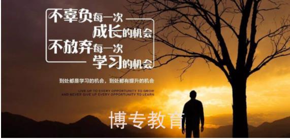 http://www.weixinrensheng.com/jiaoyu/2281271.html