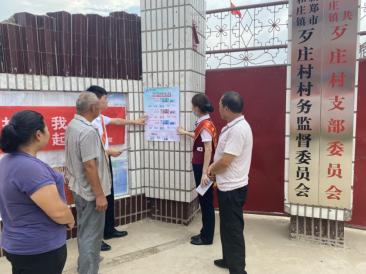 兴业银行郑州分行:把人民币知识搬到村里面