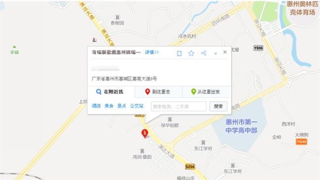 中国人保携锦瑞昊途新能源汽车举办购车嘉年华