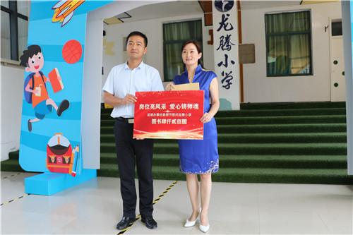教师节前夕 郑东新区龙湖办事处领导到龙腾小学慰问