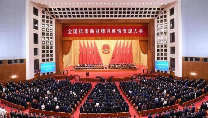 连获三项国家级表彰!|中国飞鹤用行动诠释民营企业社会责任