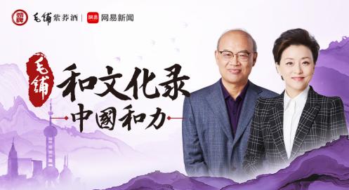 解读《中国和力》|中国科学院院士王恩哥:希望年轻人懂得,追求财富不是唯一目的