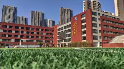 走进郑州经开六中,共观特色品质教育