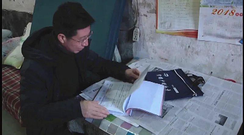 """杨庆武:基层政法战线""""三牛""""精神的践行者"""