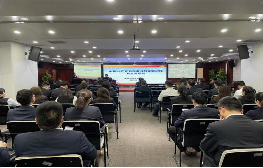 汲取经验为高质量发展开新局 兴业银行郑州分行组织开展党史学习教育专题讲座