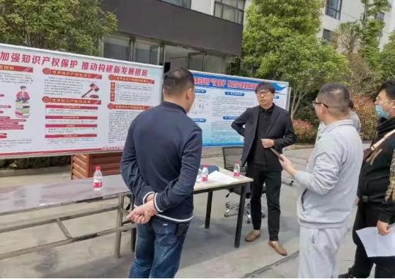 """平原示范区开展""""知识产权宣传周""""活动"""
