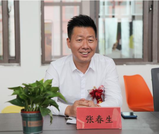 河南对外经济贸易职业学院外经产业学院正式揭牌成立