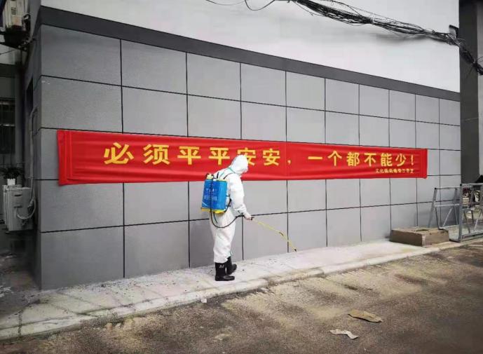 洪水退去,郑州市文化路街道开展全面清淤消杀