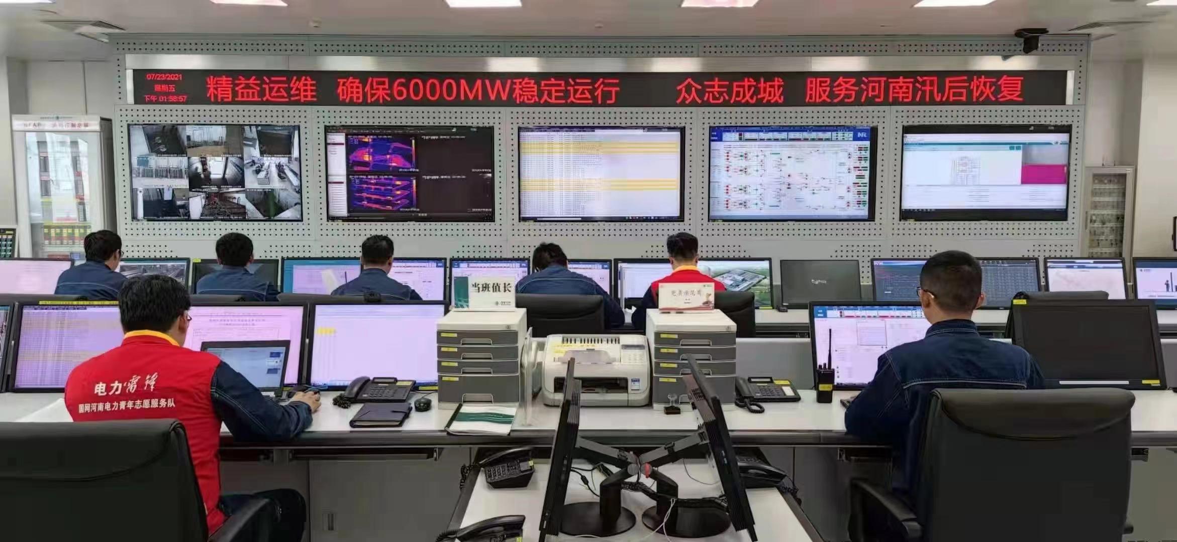 河南电网吸收省外电力创历史新高